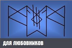"""Став """"За забором"""" U10"""