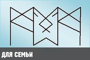 """Став """"За забором"""" Y10"""