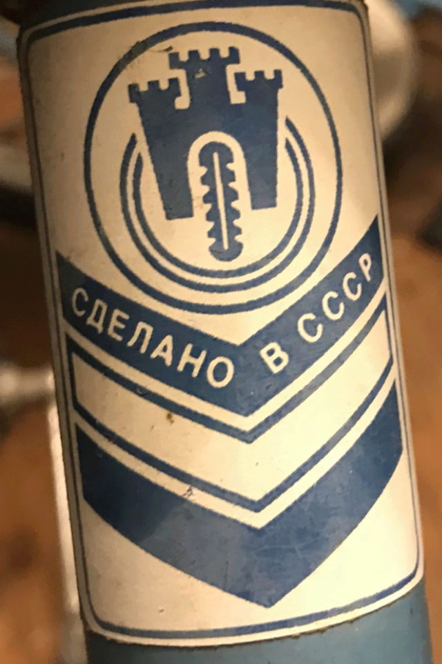 Pliant Russe... Img_9312