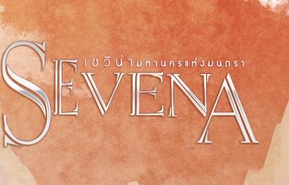 Sevena