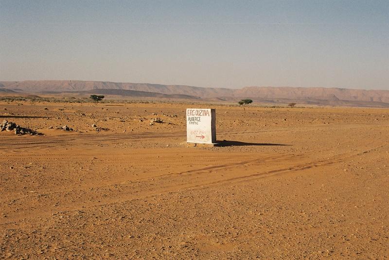 [Le désert] auberge OUZINA F1070011