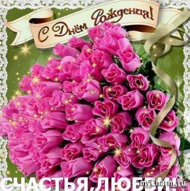 Наши праздники - Страница 31 31995610