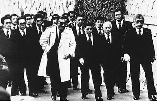 Mafia Triada Asia Colorado Como-f10