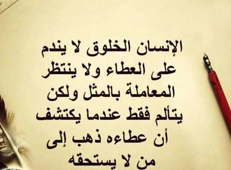 مائة خصلة انفرد بها النبي محمد صلى الله عليه واله وسلم 1310