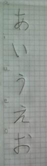 *CLASE 1* Tipos de escritura del japonés (puedes ganar PS) - Página 3 Whatsa12