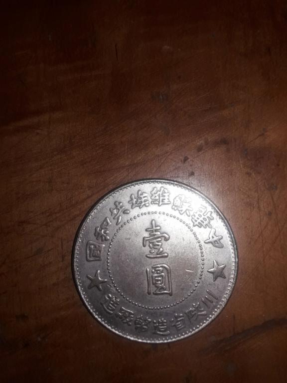 duda sobre cómo y donde valorar supuesta moneda antigua 20190212