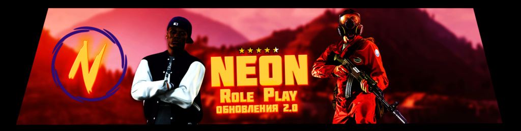 Neon RolePlay