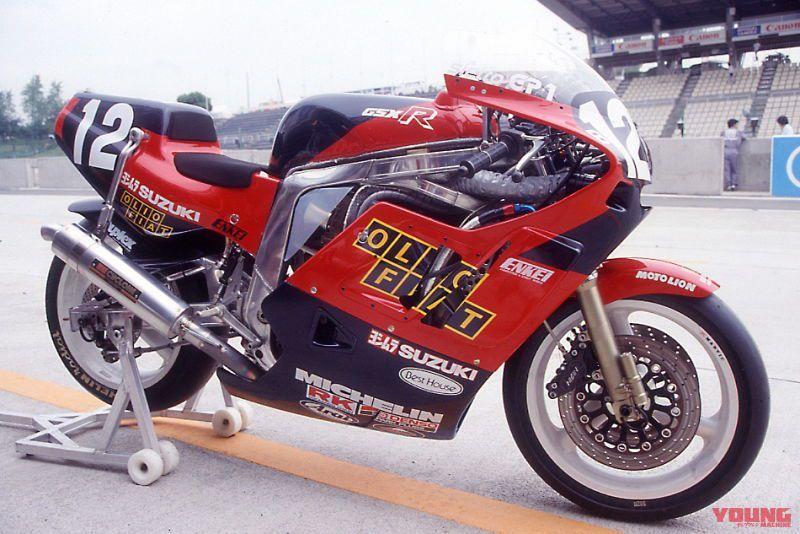 Yoshimura Racing Machines 4b702211