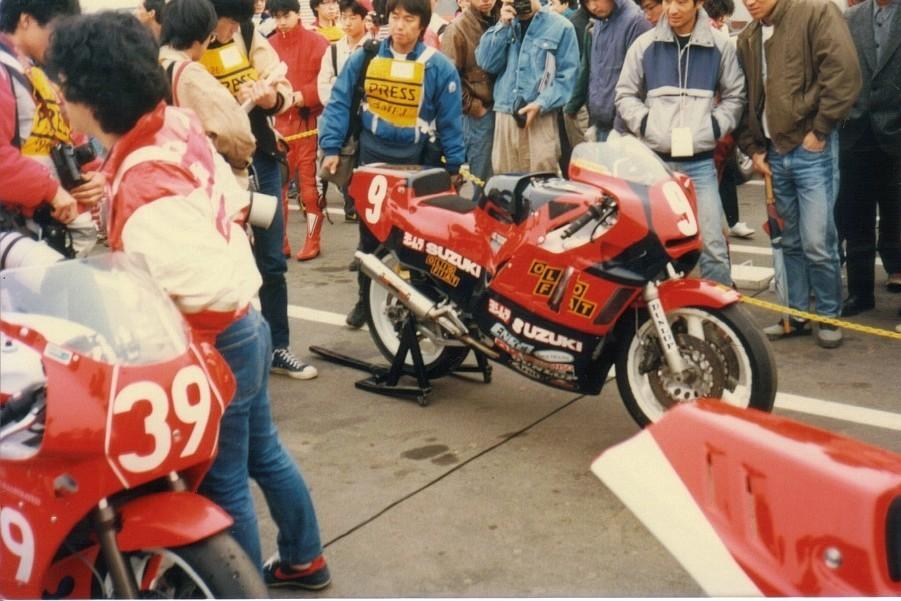 Yoshimura Racing Machines 87041211