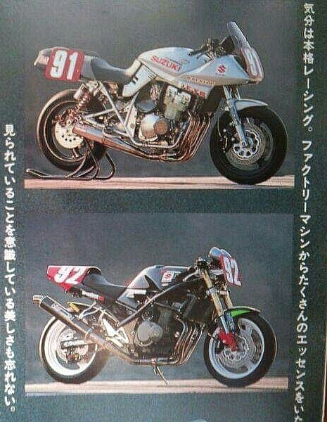 Yoshimura Racing Machines I-img810