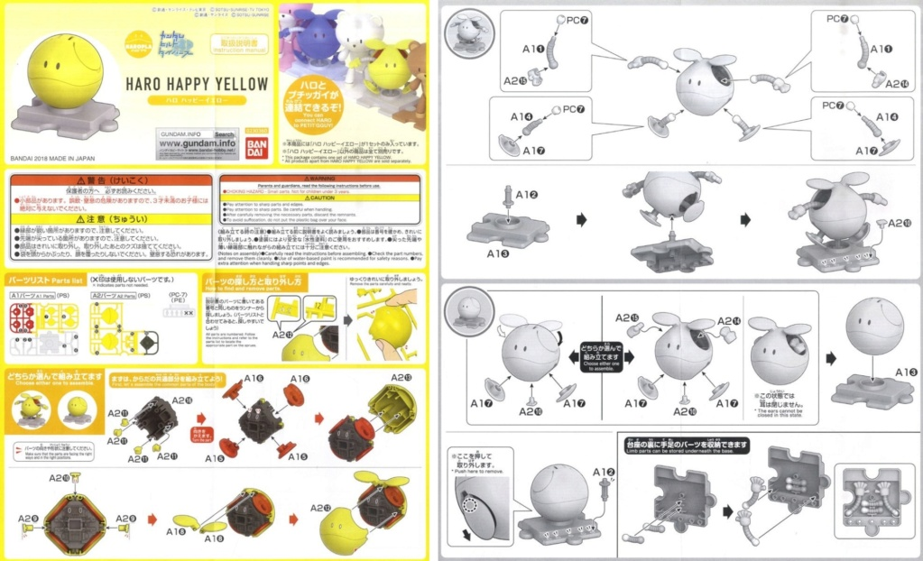 Haro Happy Yellow - Bandai 10527410