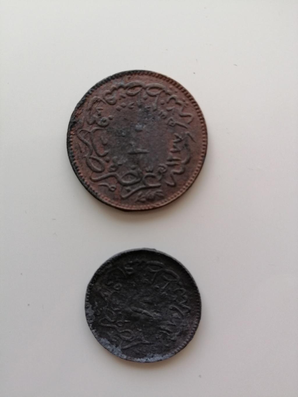 Moneda falsa?  Img_2015