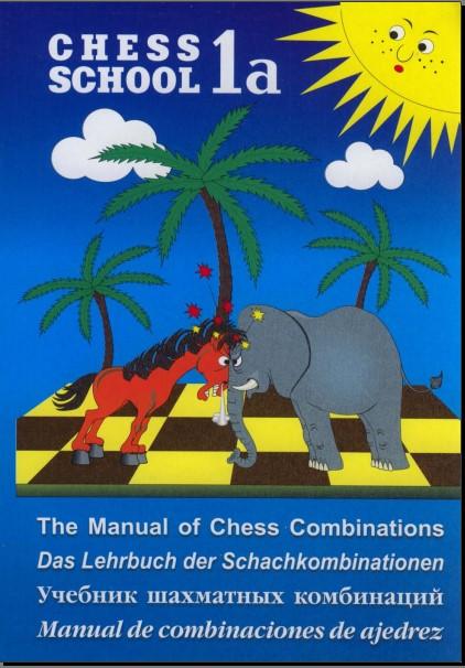 Ivashchenko, Sergey - Manual of Chess Combinations 1/2 Ivashc10