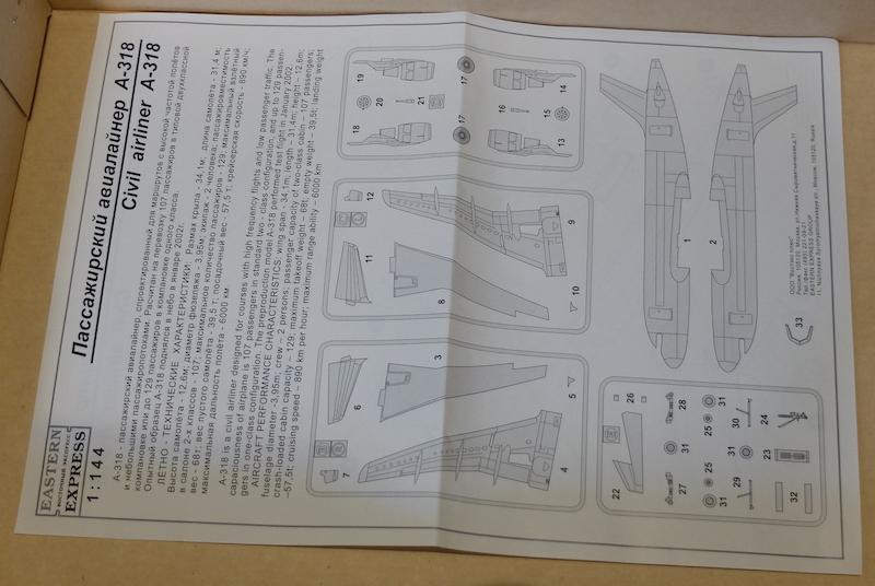 A318 EASTERN EXPRESS 1/144 Frontier 3dscf810