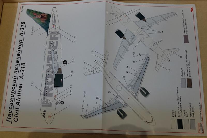A318 EASTERN EXPRESS 1/144 Frontier 5dscf810