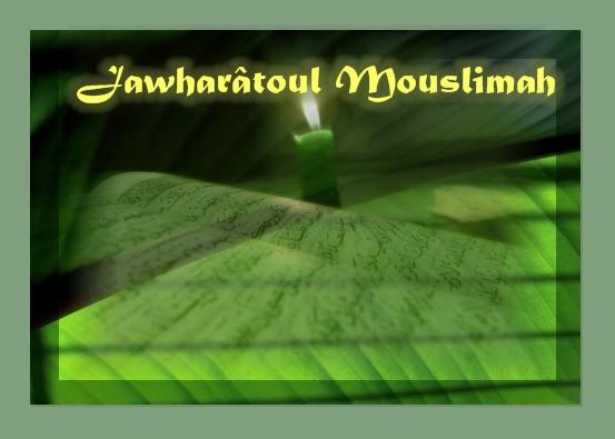 Jawharâtoul Mouslimah