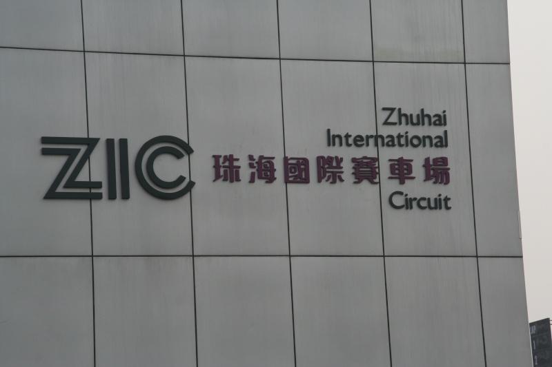 Les aventures du Zepounet en Chine (Suite) - Page 5 Img_2010