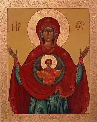 Joyeuse fête de *SAINTE MARIE* Marcen10