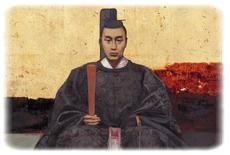 Imperium Japonicum