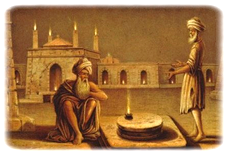 Religio Zoroastrea