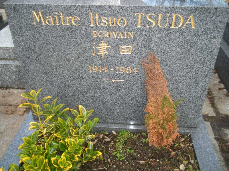 Maitre Itsuo Tsuda (1914-1984) Dscn4417