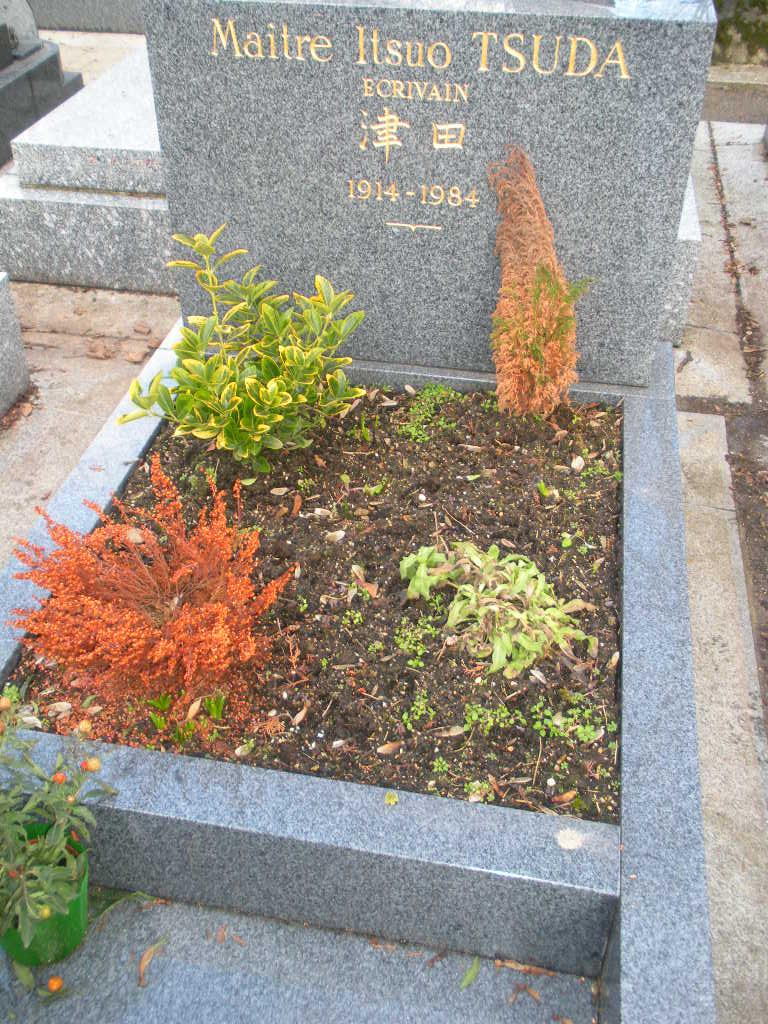 Maitre Itsuo Tsuda (1914-1984) Dscn4419