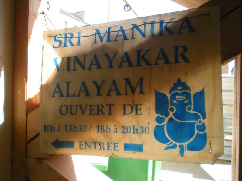 Photos de l'Ancien Temple Sri MANICKRA VINAYAKAR Dscn5017