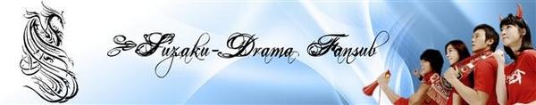 Dramas Petit_10