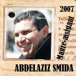ادارة المعهد: المدير، الكاتب العام، رؤساء الأقسام Abdela10