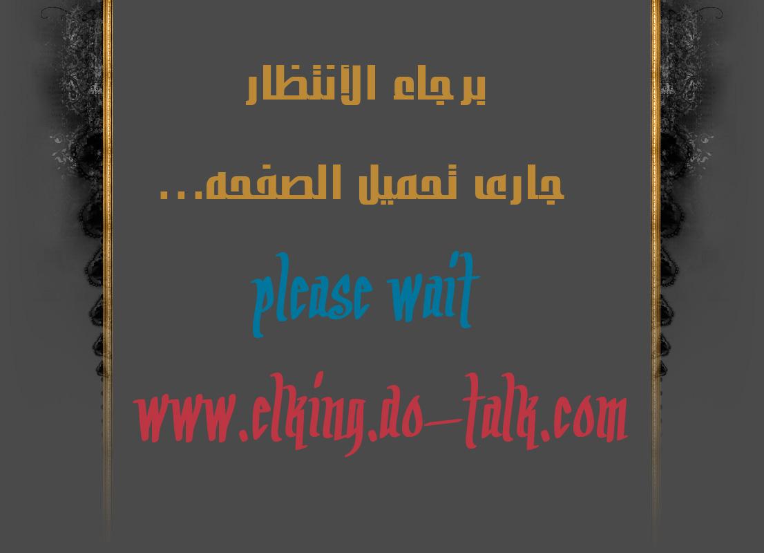 حصري على pubarab فقط: مسابقة اجمل منتدى بدعم من شركة ahlamontada - صفحة 6 Aryam-10