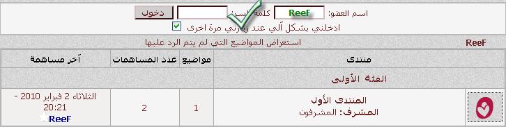 شرح امكانية اظهار حقول تسجيل الدخول مباشرة على الرئيسية 812