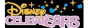 Mérida arrive à Disneyland Paris !  - Page 7 Fillem10