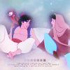 Aladdin 1992 18449911
