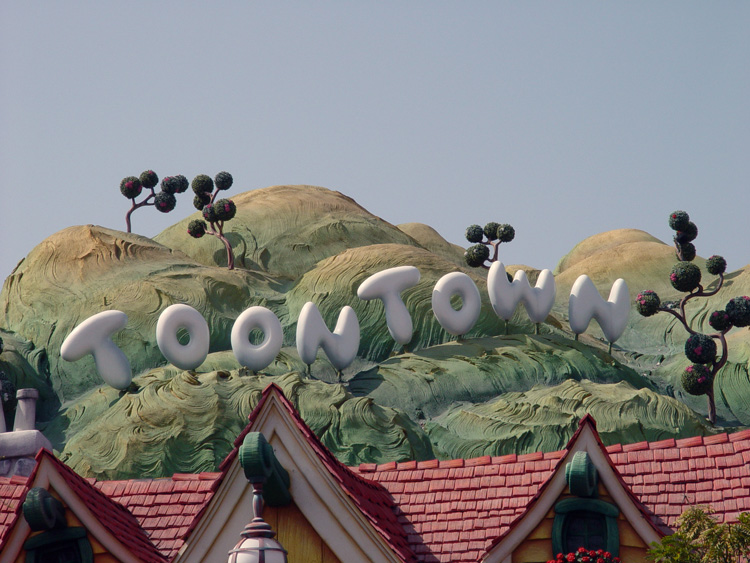 Magic Kingdom - Walt Disney World  0_mick11