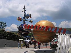 Magic Kingdom - Walt Disney World  - Page 2 250px-13