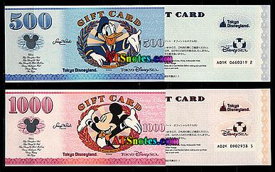 Magic Kingdom - Walt Disney World  Disney13