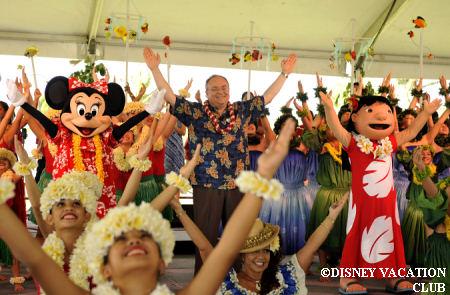 Disney construit à Hawaii Dvchaw11