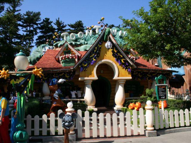 Magic Kingdom - Walt Disney World  Dyn00310