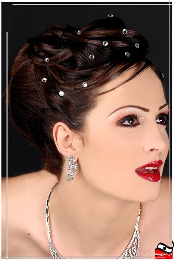 Maquillage du grand Jour!! Image-10