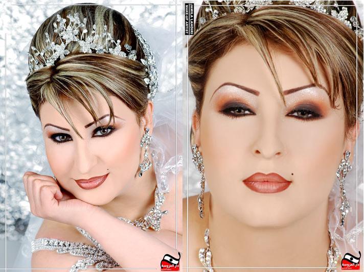 Maquillage du grand Jour!! Image_24