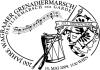 """Sonderpostamt """"200 Jahre Wagramer Grenadiermarsch - 200 Jahre Defiliermarsch der Garde"""" 134_1110"""
