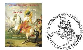 """Sondermarke """"200 Jahre Schlacht bei Aspern und Essling"""" 200_ja10"""