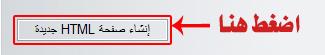 كيف تضع صفحة مستقلة للإعلانات في منتداك ( شرح بالصور ) -6-10