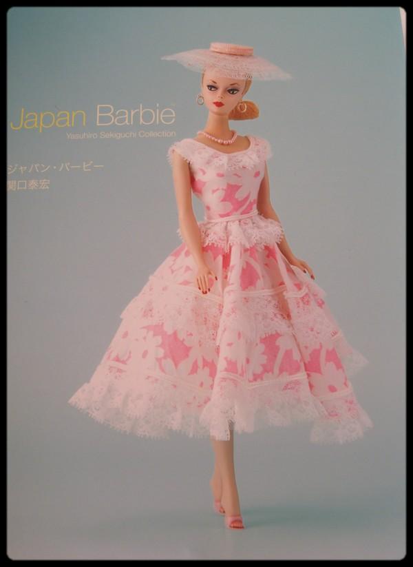 Japan Barbie Gedc1911