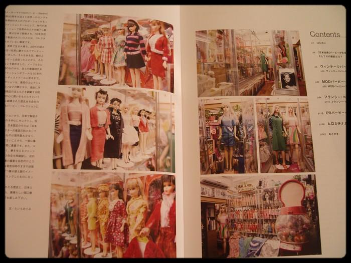 Japan Barbie Gedc1912