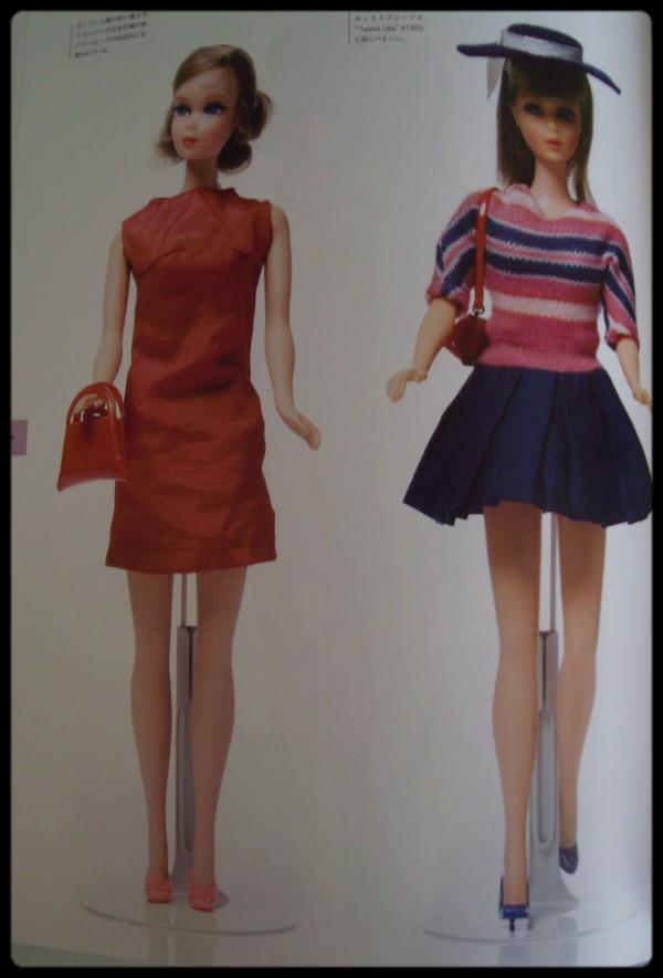 Japan Barbie Gedc2011