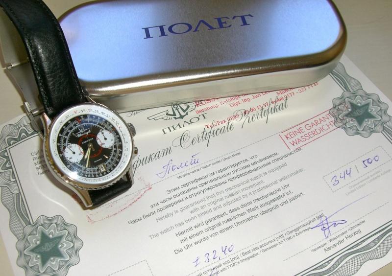 Poljot, une petite russe de plus Navi210