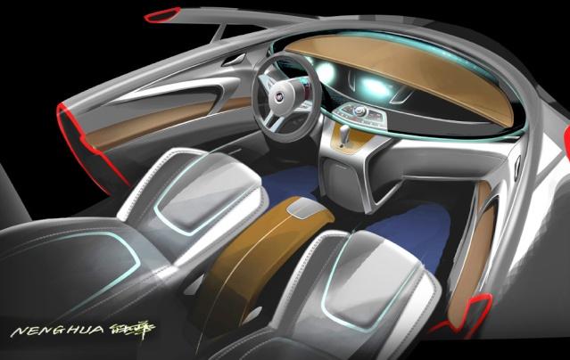 [Présentation] Le design par Buick Buick-15