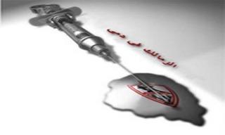 رابطة مشجعى الاهلى AFC Zama10