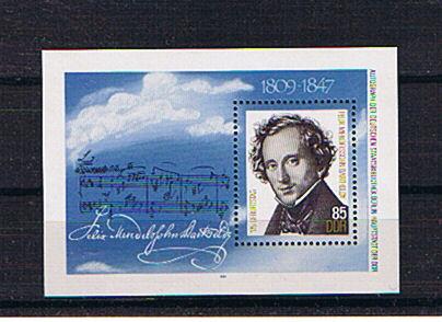 Komponisten Ddr_1710